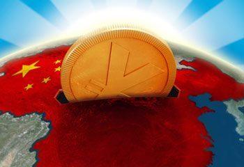 Gold Backed Yuan